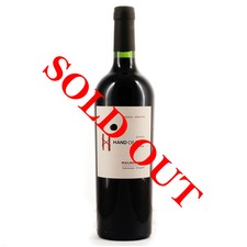 2011 Estate Malbec - SOLD OUT