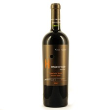 2011 Fingerprint Series Red Blend- MB3
