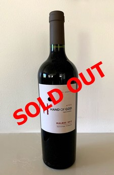 2012 Estate Malbec - SOLD OUT