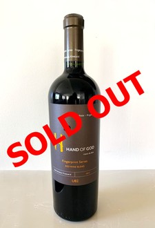2012 Fingerprint Series Red Blend - UB2 - SOLD OUT